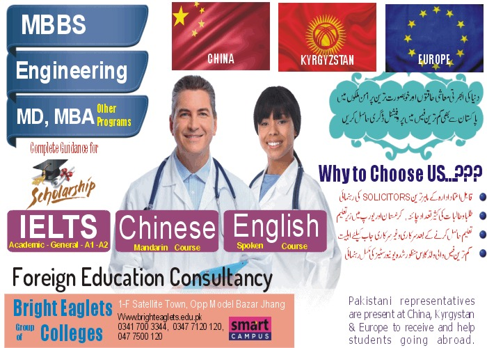 Chances Are If Youre Planning On Studying Abroad One Of The Major Draws Is Opportunity To Study A Foreign Language Grants You