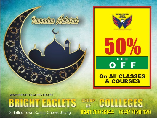 Ramadan offer 50%Off on all Courses